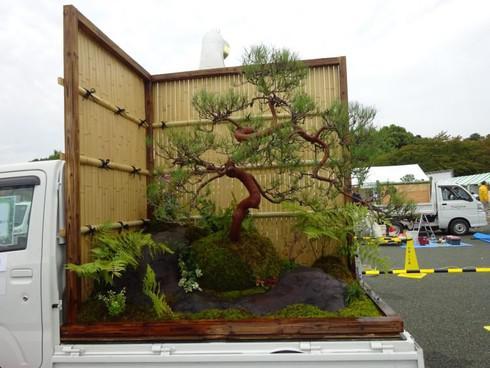 Độc đáo những khu vườn di động trên xe tải ở Nhật Bản - 1