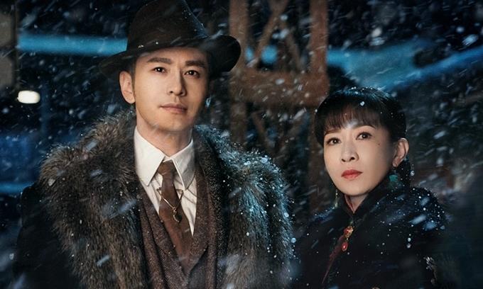 Phim lấy bối cảnh Trung Quốc thập niên 1930. Xa Thi Mạn và Huỳnh Hiểu Minh vào vai cặp vợ chồng giàu có và quyền lực.